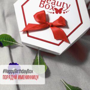 #HappyBirthday Box