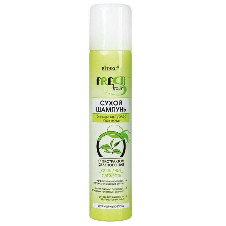 Шампунь сухой для жирных волос с экстрактом зелёного чая Fresh Hair ... f055eb2e112