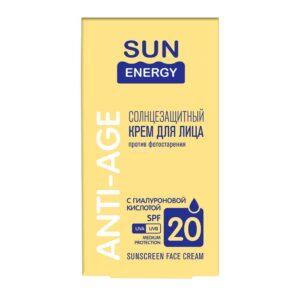 Крем для лица солнцезащитный с гиалуроновой кислотой Sunscreen Face Cream Sun Energy