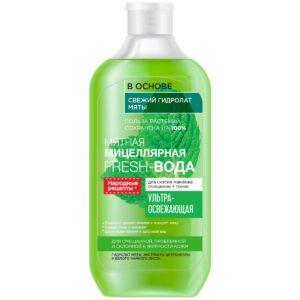 Фреш-вода для лица мицеллярная «Ультра-освежающая» «Народные рецепты» Fitoкосметик / 490 мл