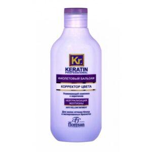 Бальзам для волос фиолетовый «Корректор цвета» Keratin Complex Floresan