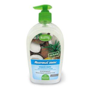 Мыло для интимной гигиены «Молочный кокос» Intimate Floresan