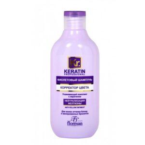 Шампунь для волос фиолетовый «Корректор цвета» Keratin Complex Floresan