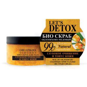 Био-скраб для тела облепихово-медовый Let's Detox Body Boom