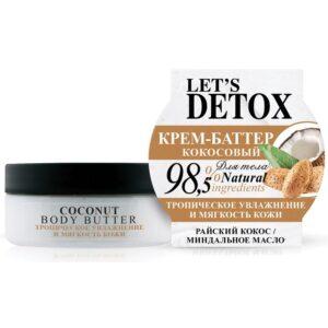 Крем-баттер для тела кокосовый Let's Detox Body Boom