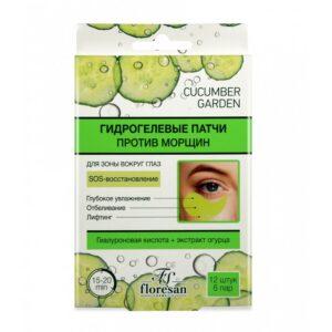 Патчи для глаз гидрогелевые «SOS-восстановление» Cucumber Garden Floresan