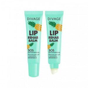 Бальзам для губ с ароматом ананаса Lip Rehab Balm Divage