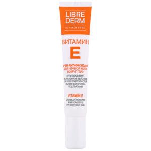 Крем-антиоксидант для кожи вокруг «Витамин Е» Librederm