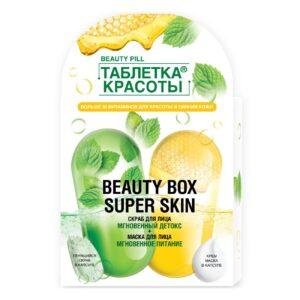 Бьюти-набор для ухода за лицом Beauty Box Super Skin «Таблетка красоты» Fitoкосметик