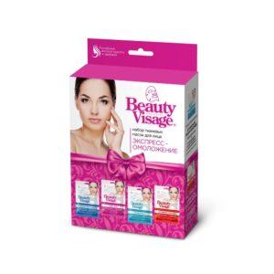 Бьюти-набор для ухода за лицом «Экспресс-омоложение» Beauty Visage Fitoкосметик