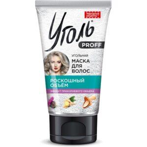 Маска для волос угольная «Роскошный объём» Уголь Proff «Народные рецепты»