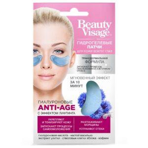Патчи для глаз гидрогелевые гиалуроновые Anti-Age Beauty Visage Fitoкосметик