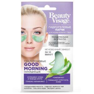 Патчи для глаз гидрогелевые гиалуроновые Good Morning Beauty Visage Fitoкосметик