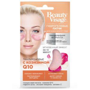 Патчи для глаз гидрогелевые гиалуроновые с коэнзимом Q10 Beauty Visage Fitoкосметик