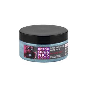 Маска для лица минеральная Anti-Acne Detox Organics Kamchatka Natura Siberica