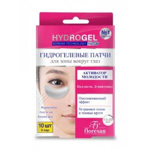Патчи для глаз гидрогелевые «Активатор молодости» HydroGel Floresan
