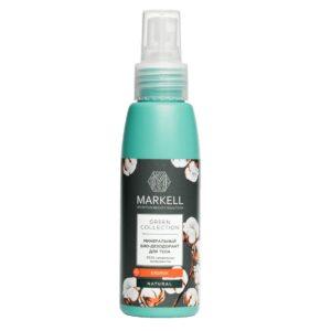 Био-дезодорант для тела минеральный «Хлопок» Green Collection Markell Cosmetics