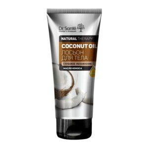 Лосьон для тела увлажняющий Coconut Oil Natural Therapy Dr.Sante