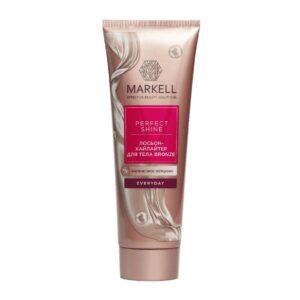 Лосьон-хайлайтер для тела Bronze Perfect Shine Markell Cosmetics