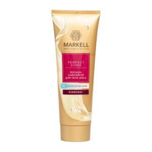 Лосьон-хайлайтер для тела Gold Perfect Shine Markell Cosmetics