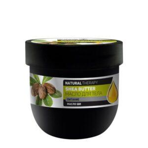 Масло для тела питательное Shea Butter Natural Therapy Dr.Sante