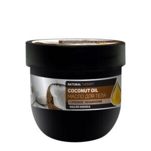 Масло для тела увлажняющее Coconut Oil Natural Therapy Dr.Sante