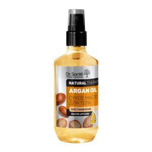 Масло для тела восстанавливающее сухое Argan Oil Natural Therapy Dr.Sante
