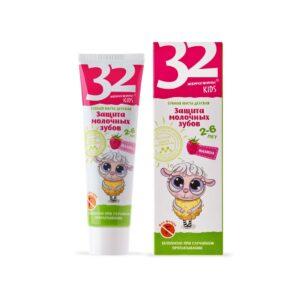 Паста зубная детская «Защита молочных зубов» Kids «32 Жемчужины» Modum