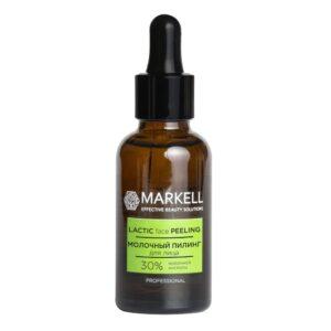 Пилинг для лица молочный всесезонный Professional Markell Cosmetics