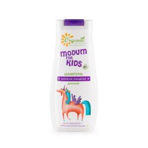 Шампунь для волос детский «Бережное очищение» For Kids Modum