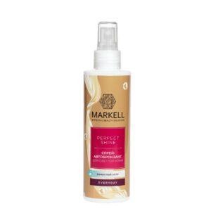 СпСпрей-автобронзант для тела «Эффектный загар» для светлой кожи Perfect Shine Markell Cosmeticsрей-автобронзант для тела «Эффектный загар» для светлой кожи Perfect Shine Markell Cosmetics