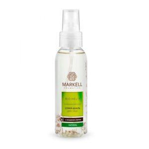 Спрей-вуаль для лица увлажняющий с муцином улитки Bio Helix Markell Cosmetics