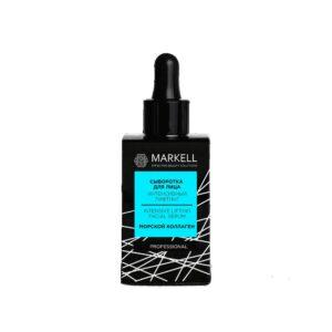 Сыворотка для лица «Интенсивный Лифтинг» Professional Markell Cosmetics