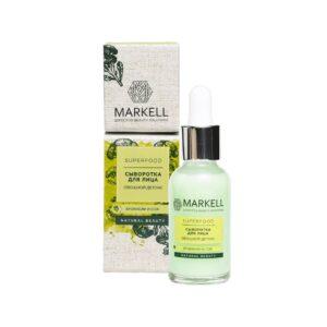 Сыворотка для лица «Овощной детокс» Superfood Markell Cosmetics