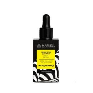 Сыворотка для лица «Себум-баланс» Professional Markell Cosmetics