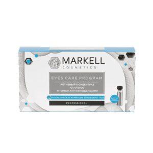 Концентрат для кожи вокруг глаз против отёков и тёмных кругов Professional Markell Cosmetics