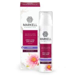 Крем-уход для лица ночной «Лотос» Everyday Markell Cosmetics