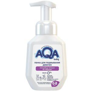 Пенка для подмывания девочек AQA Baby