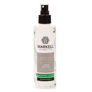 Спрей для волос восстанавливающий Keratin Program Professional Markell Cosmetics