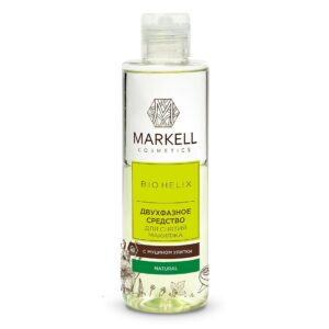 Средство для снятия макияжа двухфазное Bio Helix Markell Cosmetics