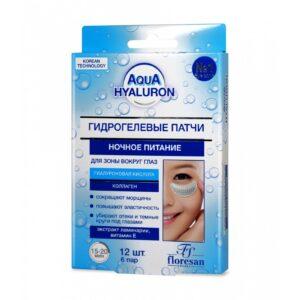 Патчи для глаз гидрогелевые «Ночное питание» Aqua Hyaluron Floresan